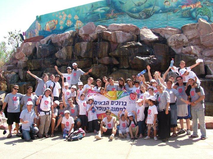 """מחנה קיץ 2011 זק""""א ישראל"""