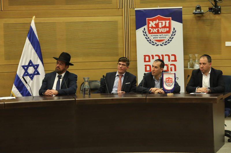 """במעמד מיוחד בכנסת וביוזמת זק""""א ישראל: הוכרז על הקמת השדולה למען משפחות נפגעי הטרור"""