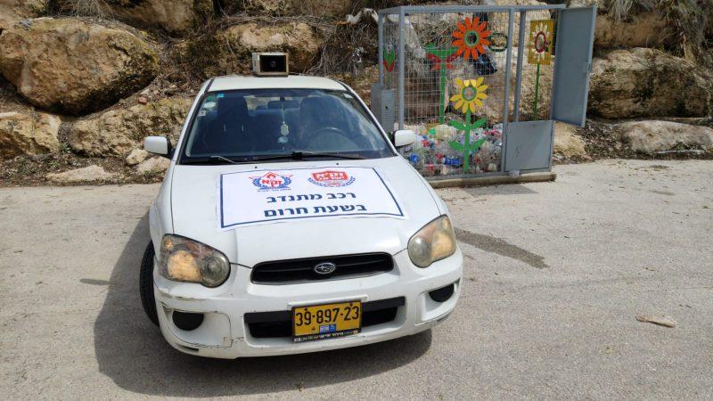 """צוותי זק""""א ישראל פעלו בשיתוף פעולה עם משרד הבריאות כדי לעדכן מבודדי בידוד בשבת"""