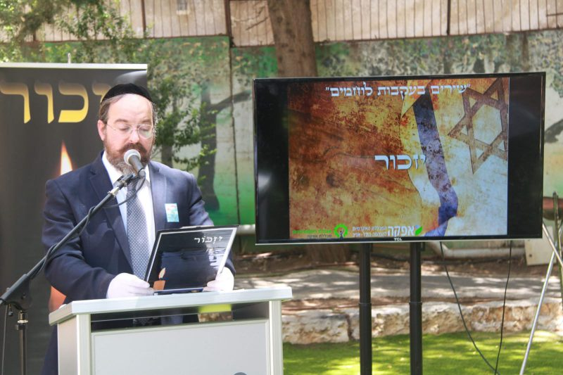 """'כִּי מִדֵּי דַבְּרִי בּוֹ זָכֹר אֶזְכְּרֶנּוּ עוֹד'  מתנדבי זק""""א ישראל-ילדים של החיים וזק""""א ת""""א מתאחדים ועוטפים את המשפחות השכולות"""